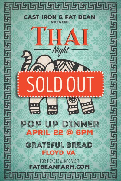 Thai-Night-Elephant-Sold-Out